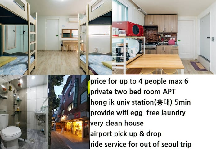 2Bed Room APT Private House Hongdae up to 6p #301