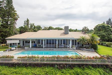 Kohanaiki Estate : Master Suite in Gated B&B Home - Kailua-Kona