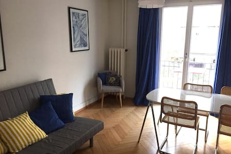 Room in trendy area with 10 min to main Station - Zürich - Wohnung
