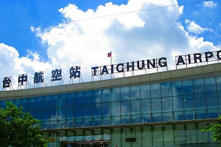 Taichung Airport Hostel