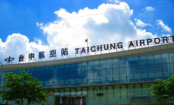 TAICHUNG AIRPORT DOUBLE ROOM