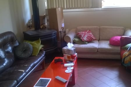 Single room convenient to Airport