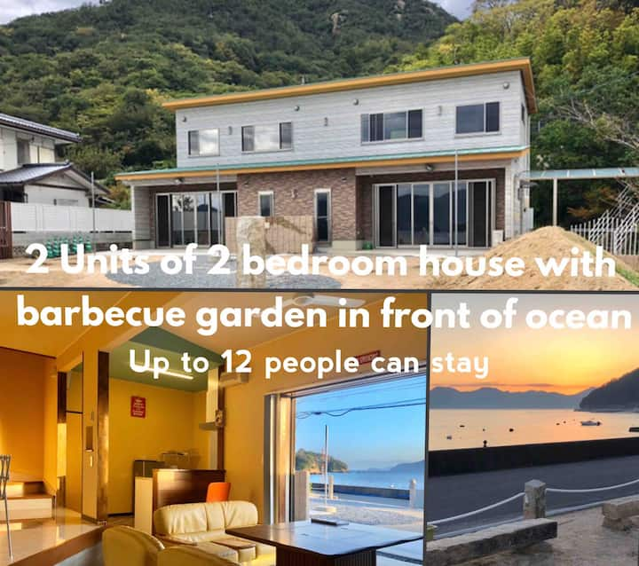Beach Villa2 at Shimanami in Setouchi(前面海のBBQヴィラ)