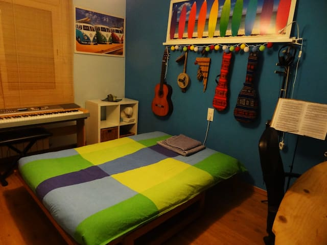 Private room with private bathroom - Terrassa - Apartment
