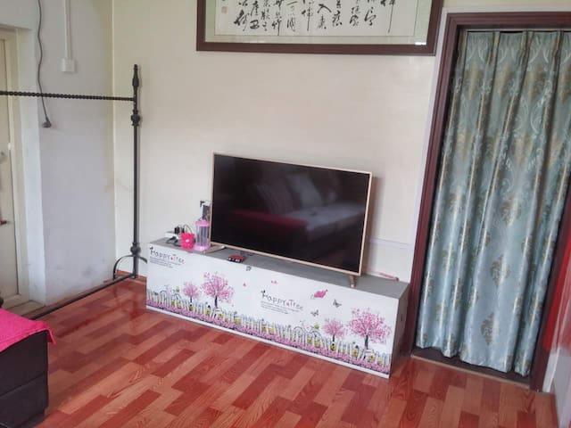 巩义景区房提供代步车一辆 - Zhengzhou - Haus