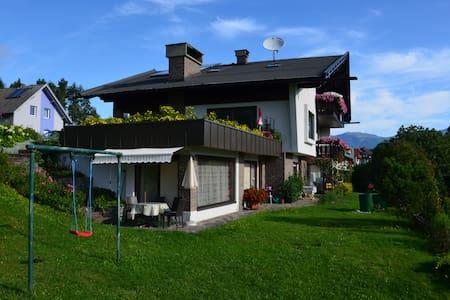 Ferienwohnung-Gästehaus Inge: Idylle im Winter - Zlan - コンドミニアム