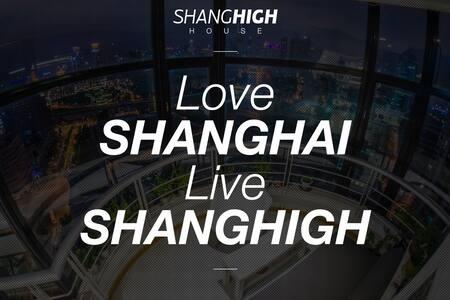 #1 SHANGHIGH STUDIO - Shanghai - Lägenhet
