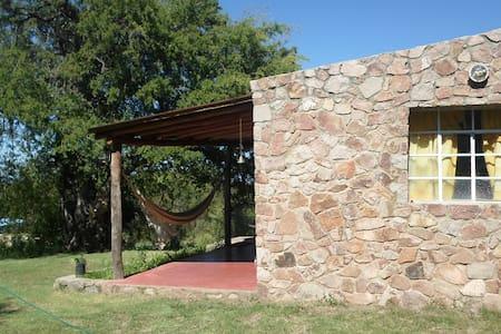 Hermosa casa y el mejor atardecer de Traslasierra - San Javier - Casa