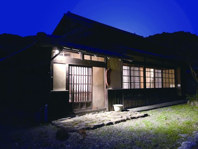 Akizuki  Japanese Traditional Inn KUTABI