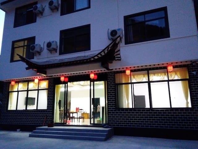 黄山风景区脚下生态度假屋