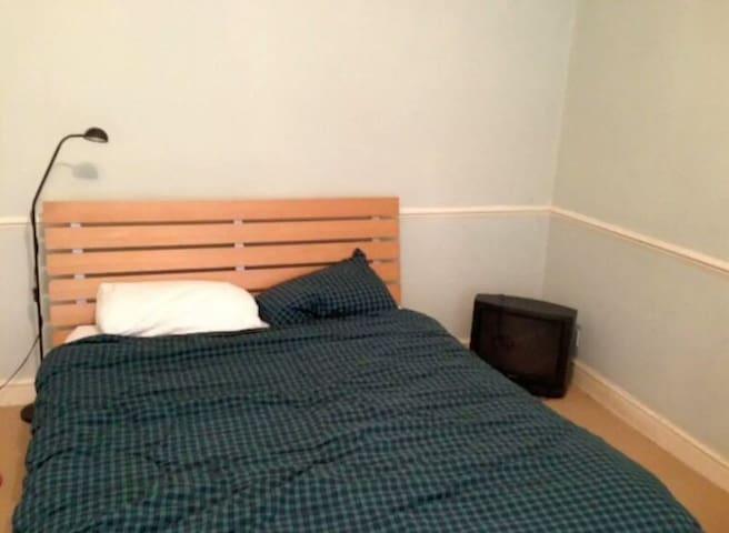 Spare room in a nice quiet flat - จังก์ชันซิตี้ - บ้าน