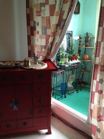 Logement confortable type 4 - Vénissieux - Apartamento
