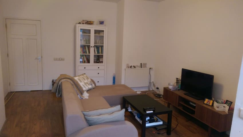 Spacious, close to central station, 1-2 person - Utrecht - House