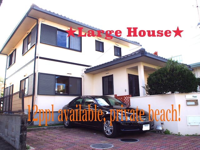 ★Only 3min to Private beach★ - Yomitan-son - Huis