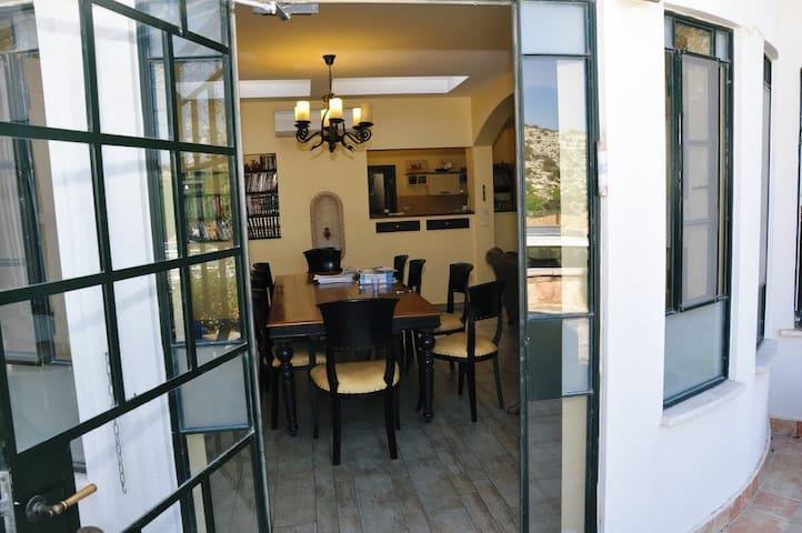 Beautiful & Large House In Nof Ayalon