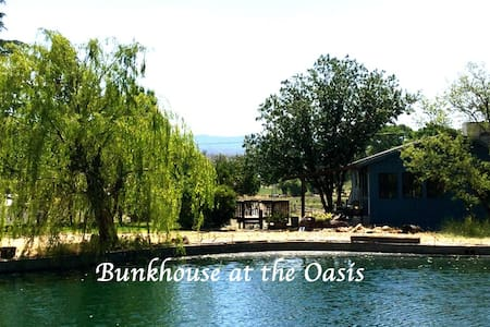 Bunkhouse @ the Oasis - Skull Valley