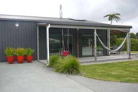 The Shed - New Plymouth