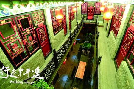 行走平遥客栈古城内土炕三人房 - Jinzhong - House