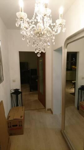 Kleine Wohnung im Herzen von Braunschweig