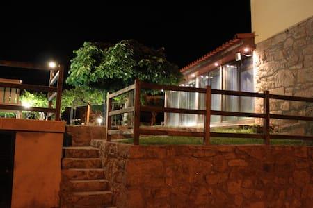 Casa das Oliveiras - Haus