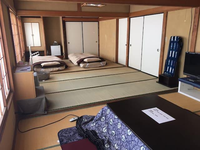 Hakone's house  〜箱根でゆったりと!〜