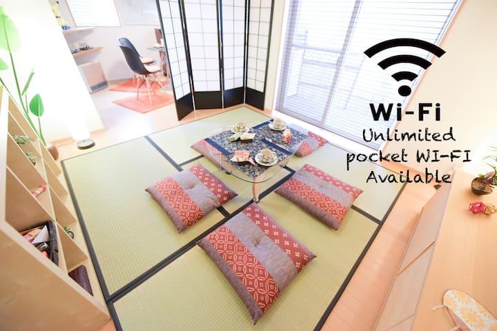 1 of 2 COZY room Near Narita & Asakusa Free WIFI - Funabashi-shi - Ev