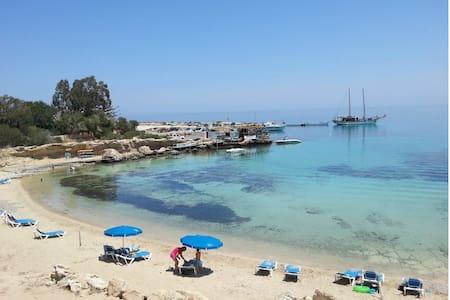 PROTARAS / CYPRUS Beach House  - GREEN BAY BEACH - Protaras - 独立屋
