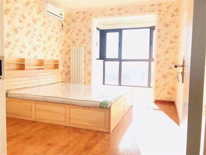 Appartement Huitong