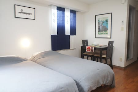 Cozy room, near downtown, free WiFi, Riverside,2F - 金沢