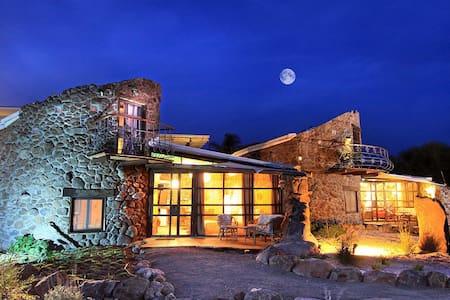 two prestigious suite made of stone - Ani'am - ที่พักพร้อมอาหารเช้า