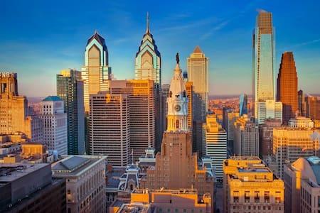 Comfortable Room in University City - Walk to Penn - Philadelphia - Dům