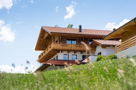 Cozy Apartment in Wenns with Mountain View
