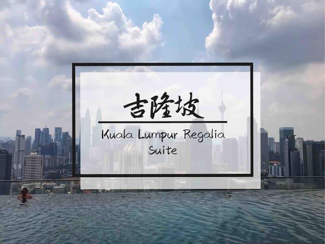 C9 [KL City & KLCCView] Regalia Suite