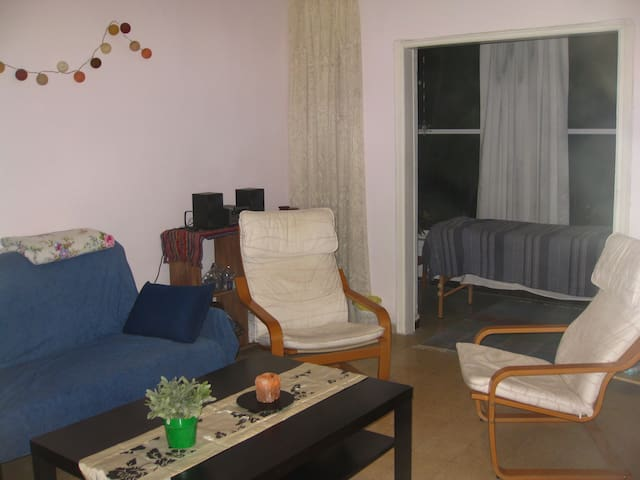 Best location in Ramat gan - Ramat Gan - Appartement