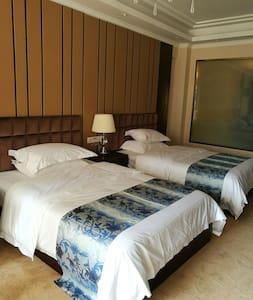 昆明城中心花迹城市民宿  舒适温馨标准双人间 - Kunming