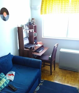 Small room for 2 persons. - Padinska Skela