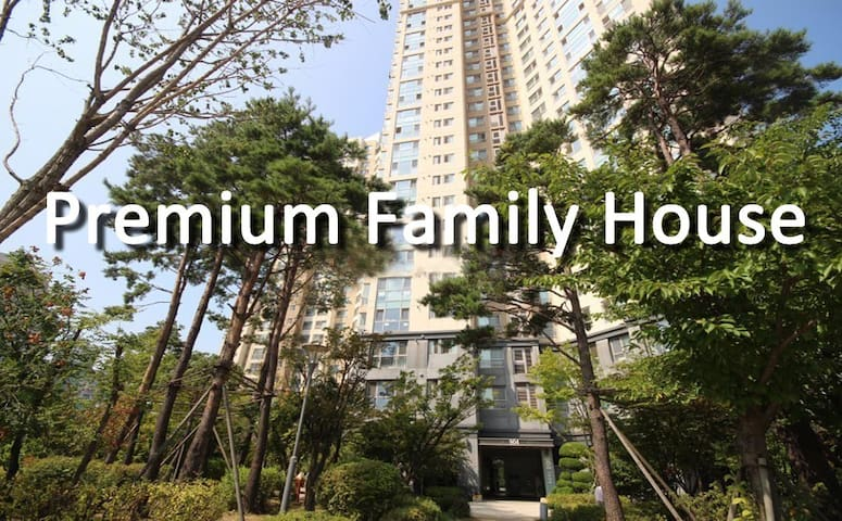 *Now New* Premium Family House in Song-Do - Yeonsu-gu - Appartement
