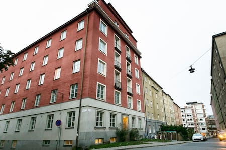 Nice studio on Södermalm close to everything! - Stockholm - Apartment