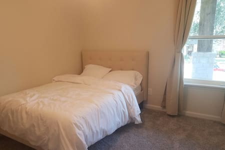 Private Room near Austin! - Pflugerville