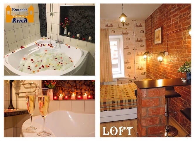 Romantic in LOFT#Centre#apartament - Sankt-Peterburg
