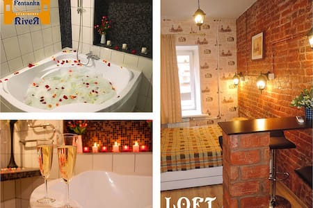 Romantic in LOFT#Centre#apartament - Sankt-Peterburg - Departamento