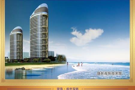 最佳西方酒店管理集团国际化团队为您打造独一无二的入住体验 - Yantai - Szoba reggelivel