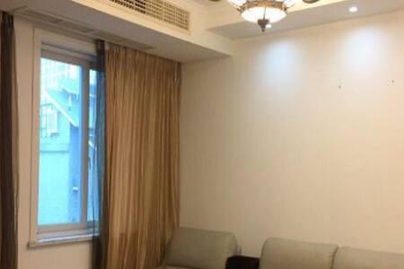城南美景房 - Jiaxing Shi - Apartament