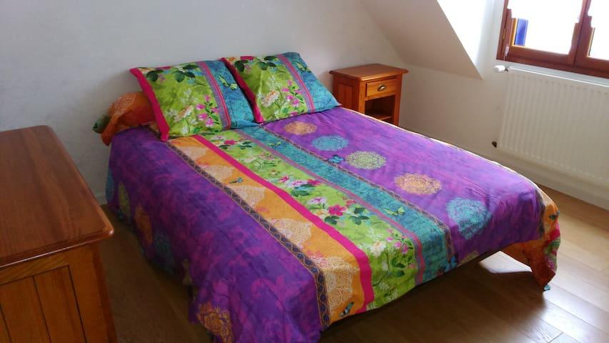 belle chambre lumineuse et calme - Acigné - Casa