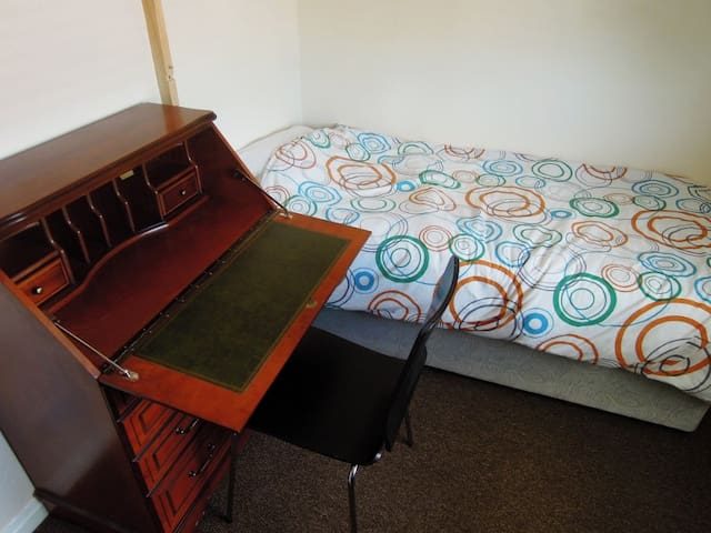 Cosy Single Room in Durham - Durham - House