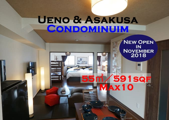 55 ㎡ Spacious condominium typed room  UENO&ASAKUSA