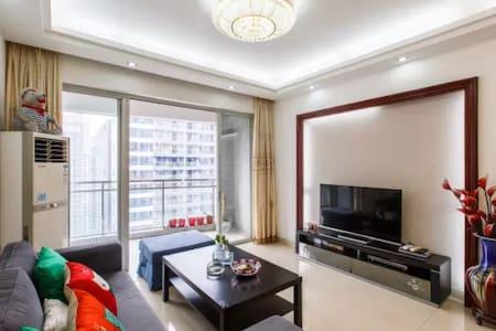 珠江新城CBD核心商圈舒適溫馨三房 - Canton - Appartement