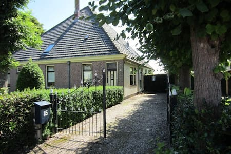 Near Amsterdam, authentic Dutch Farm House, garden - Uitgeest - Haus