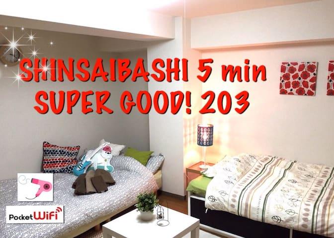 Shinsaibashi near stylish room【203】 - Ósaka