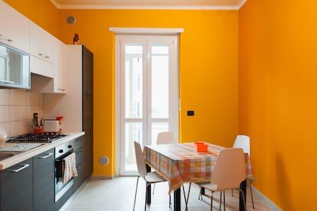 Nice room near Turin city center - Torino
